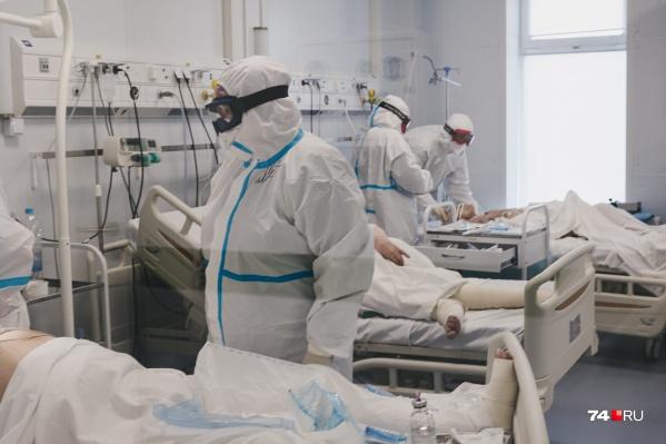 В Челябинской области осталось менее 4% свободных коек в ковидных отделениях