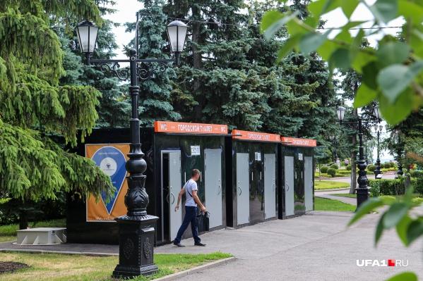 Мы обошли 13 парков Уфы и рассмотрели туалеты в каждом из них