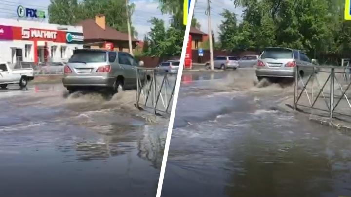 Наконец-то город помыли: часть Новосибирска затопило после дождя