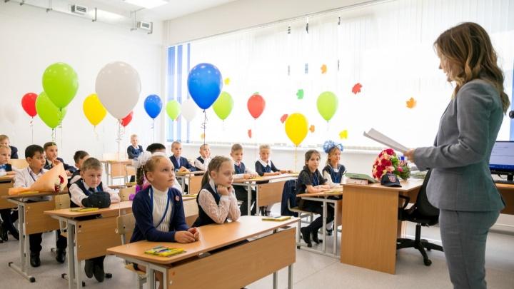 В управлении образования Красноярска объяснили, почему за фото детей в школе берут деньги
