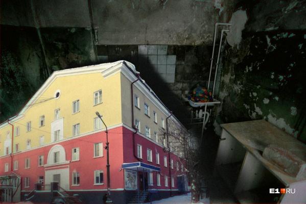 За красивым фасадом этого дома скрывается настоящий коммунальный ад