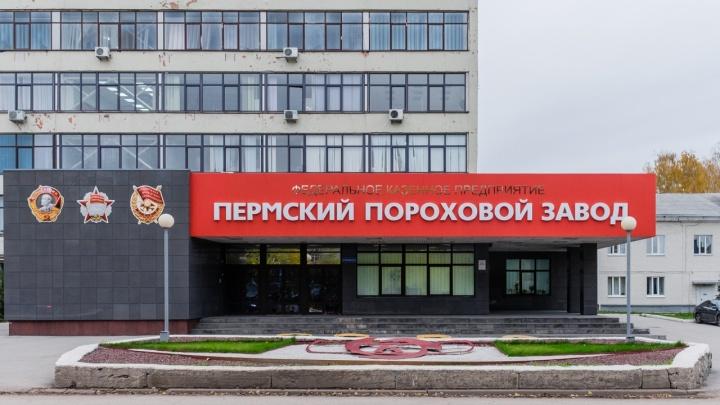 Пермяк, пострадавший при взрыве на пороховом заводе, взыскал 200 тысяч рублей компенсации