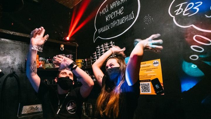 «Мы начинаем тусить»: как омские бары и клубы вернулись к работе после полуночи