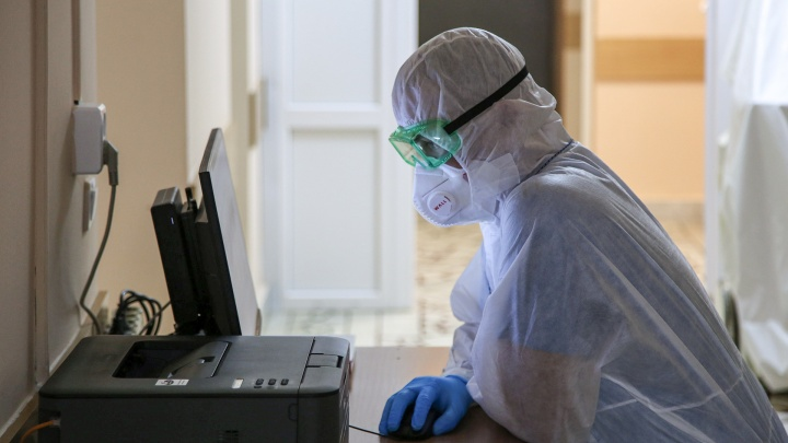 Жительницу Зауралья оштрафовали на 30 тысяч рублей за фейки о вакцине от COVID-19