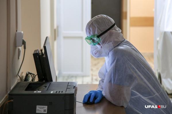 УМВД по Курганской области предупреждает об ответственности за распространение недостоверной информации, связанной с коронавирусом, в СМИ и интернете