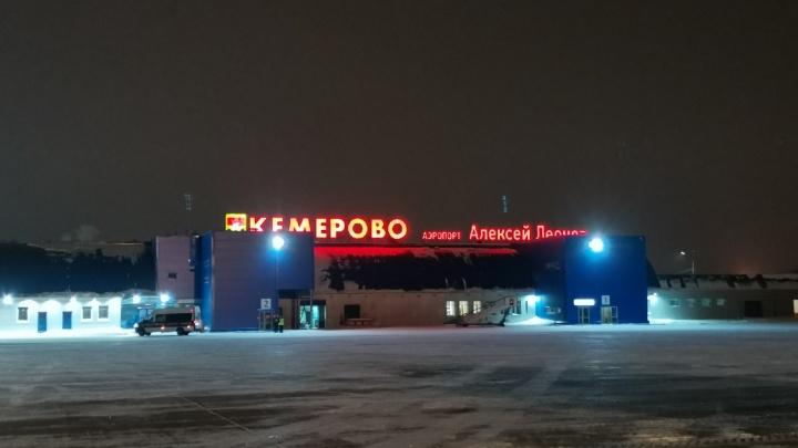 В кемеровском аэропорту наконец-то отремонтируют взлетную полосу. Но когда — неизвестно