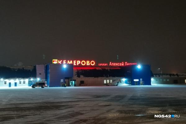 Сейчас самолеты всех авиакомпаний вылетают в Москву рано утром