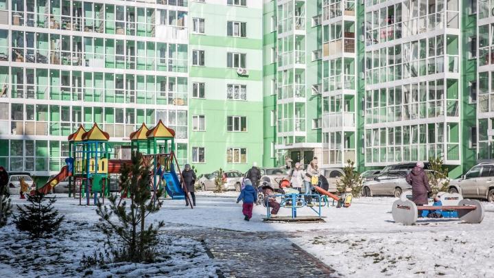 Новосибирцы должны зарабатывать хотя бы 60 тысяч, чтобы тянуть ипотеку