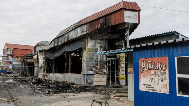 Уголовное дело о пожаре на Качинском рынке Волгограда застряло между СК и МВД