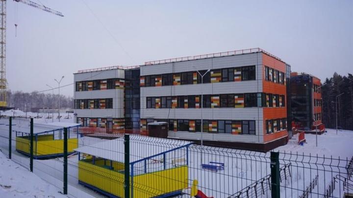 В Красноярске достроили несколько новых детсадов, три из них станут первыми в районах