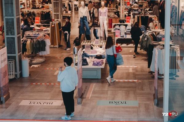 Следуйте указаниям, если услышите по громкоговорителю призыв оперативно покинуть торговый центр