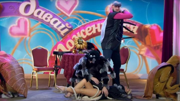 Красноярец Руслан Лысый исполнил танец комара в программе «Давай поженимся». Спойлер — не поженился