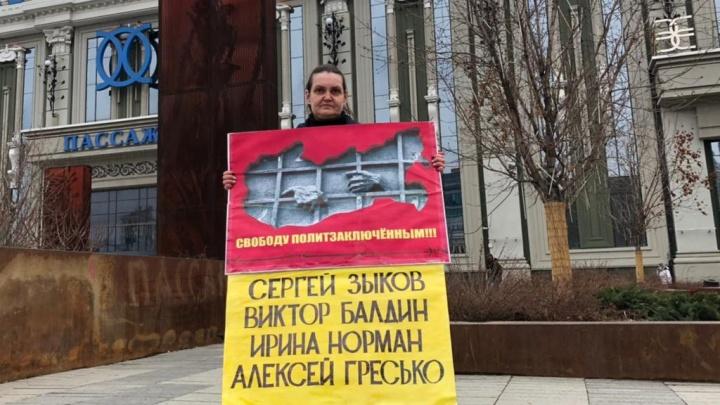 «Свободу политзаключенным!» В центре Екатеринбурга активистка вышла на пикет в защиту арестованных