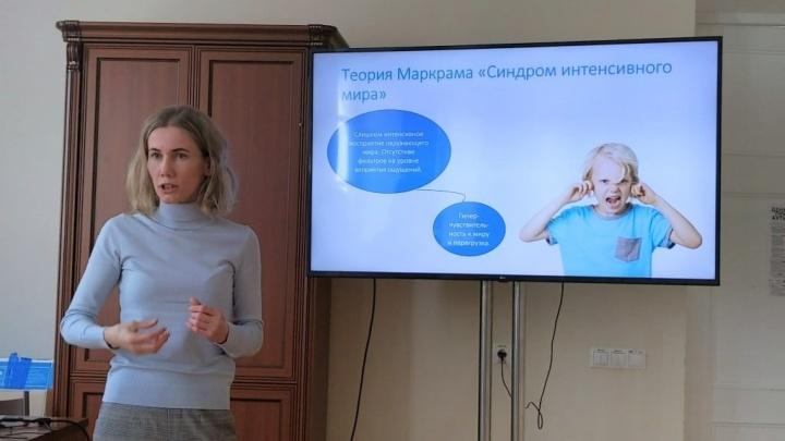 «Меня очень поддержала семья»: Анна Хотенова открыла в Архангельске центр для развития особенных детей