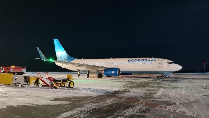 Из Кемерово возобновили международные рейсы. Их не было почти год
