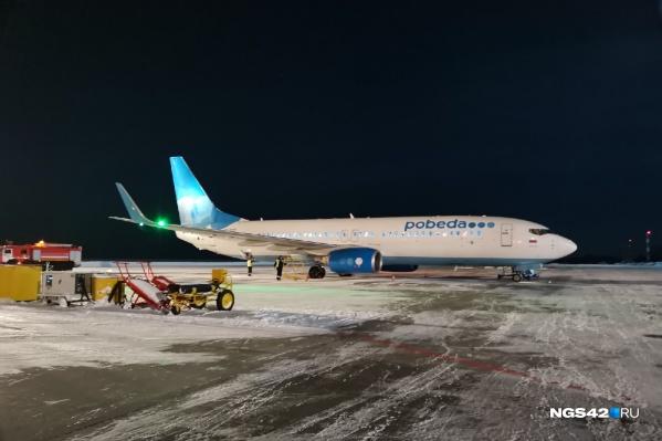 Ранее туроператоры пытались снова запустить рейсы в Турцию, но ничего не получилось