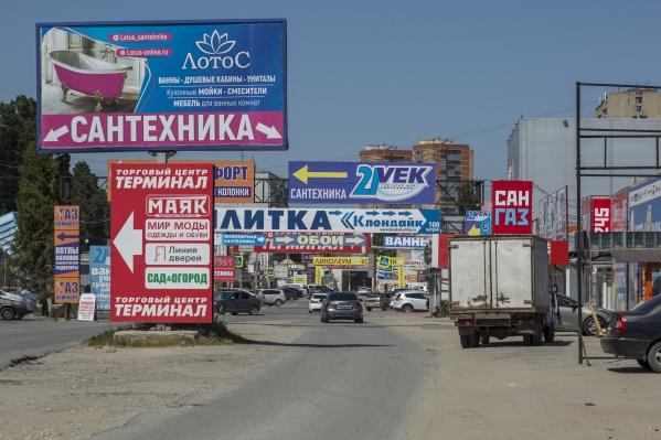 Громкоговорители, установленные на оптовом рынке, превратили жизнь горожан на Тулака в сущий ад