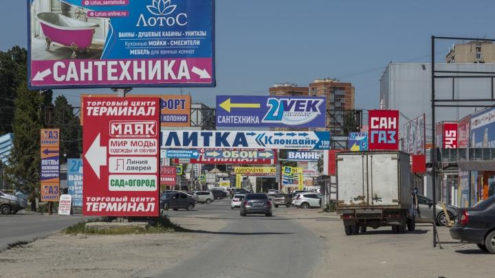 «Мы рекламу не заказывали, но глохнем от нее!»: в Волгограде людей терроризирует реклама с оптового рынка
