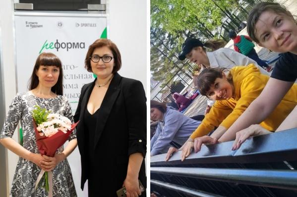 На фото слева — Анастасия Соколова с организатором проекта «РеФорма» Екатериной Малюковой. На фото справа — последняя тренировка на свежем воздухе в рамках проекта. Она состоялась на прошлых выходных