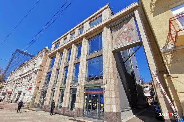 В отделении партии в центре Ростова подозрительных предметов не обнаружили
