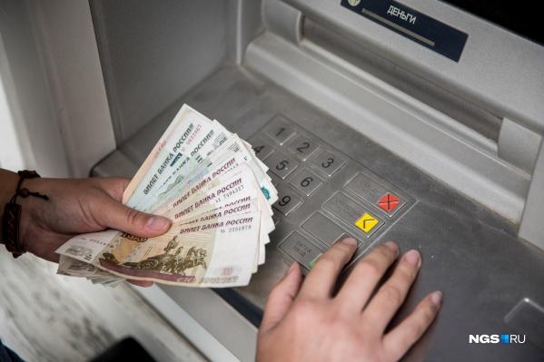Банки выдают карты прежде всего заемщикам с высоким персональным кредитным рейтингом (ПКР)
