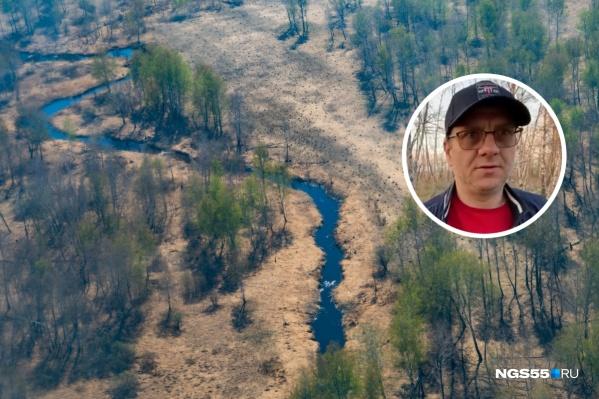 Министра искали в болотах Большеуковского района с воздуха и земли, но он вышел к людям сам