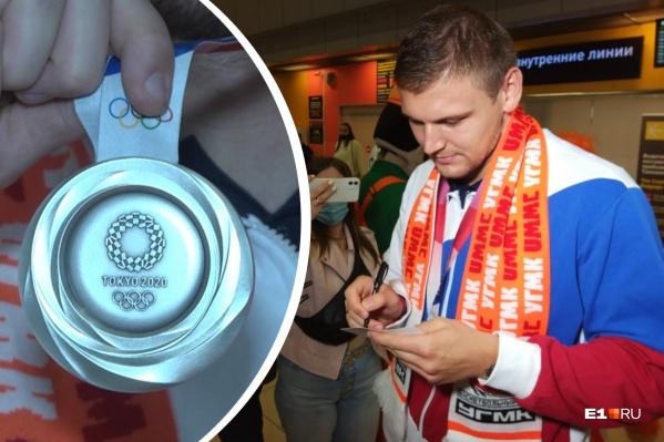 Илья привез в Екатеринбург олимпийское серебро