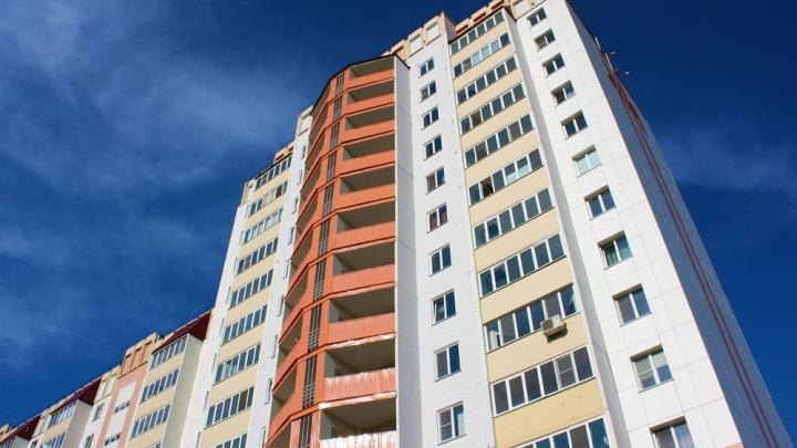 Рынок ипотеки продолжил концентрироваться вкрупнейших южных городах