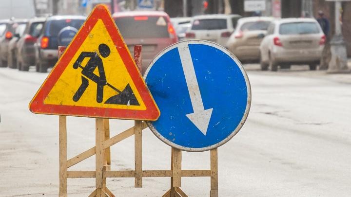 В Перми временно закроют движение транспорта на улице КИМ