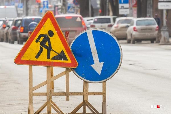 Водителей просят обратить внимание на перекрытие проезда и заранее продумывать другой маршрут
