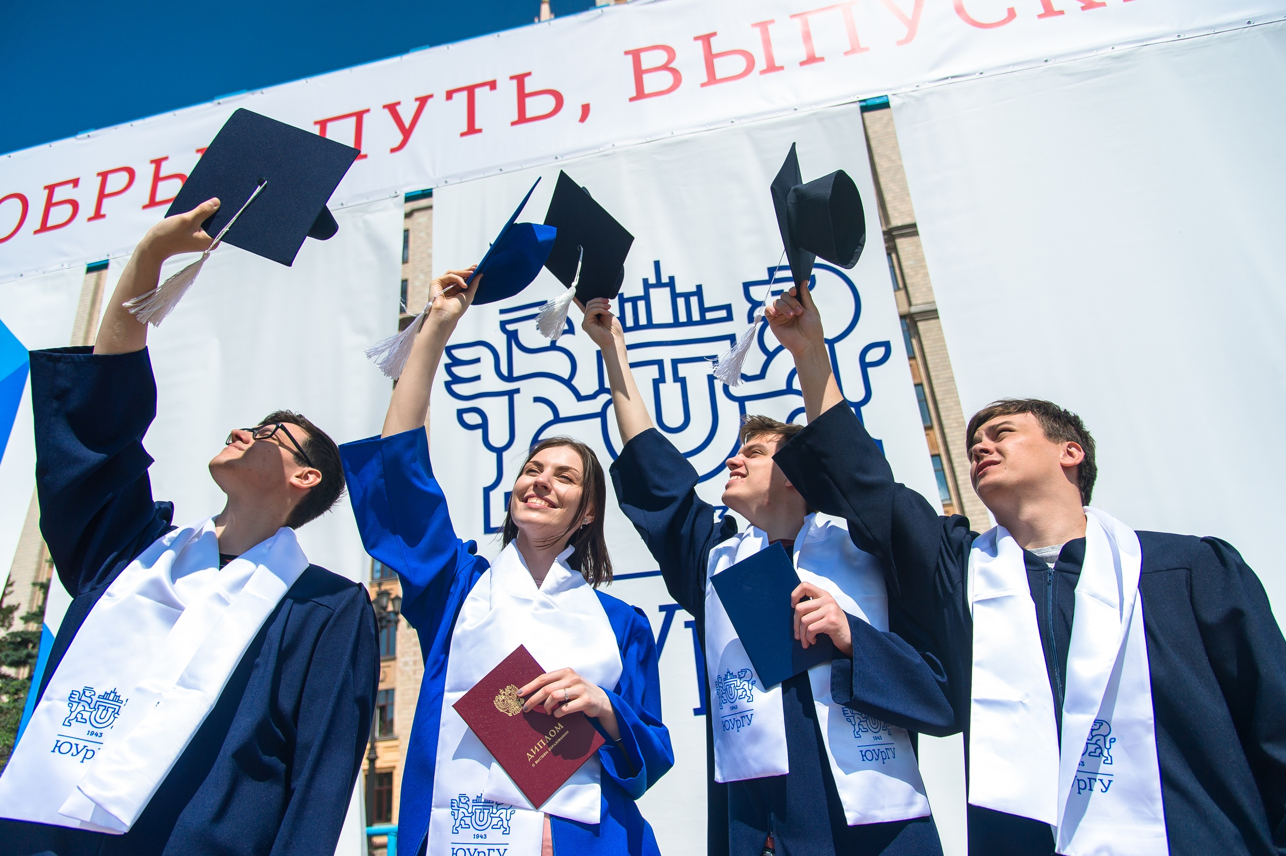 31 января в 12:00 в ЮУрГУ пройдет второй в этом учебном году День открытых дверей в режиме онлайн<br>