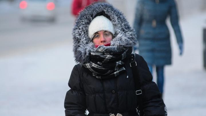 Синоптики рассказали, вернутся ли еще на Урал аномальные морозы