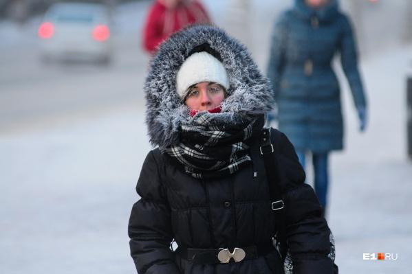 Так холодно в регионе не было с 2006 года