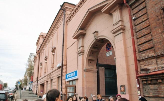 Выставленный на продажу Дом культуры в центре Екатеринбурга подорожал до 200 миллионов