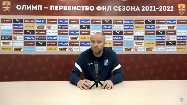«Очень давно здесь не побеждали»: Дмитрий Хохлов — о матче с «КАМАЗом» на «Волгоград Арене»