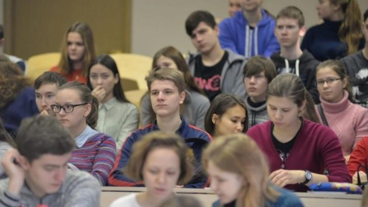Екатеринбургские студенты получат по полмиллиона рублей