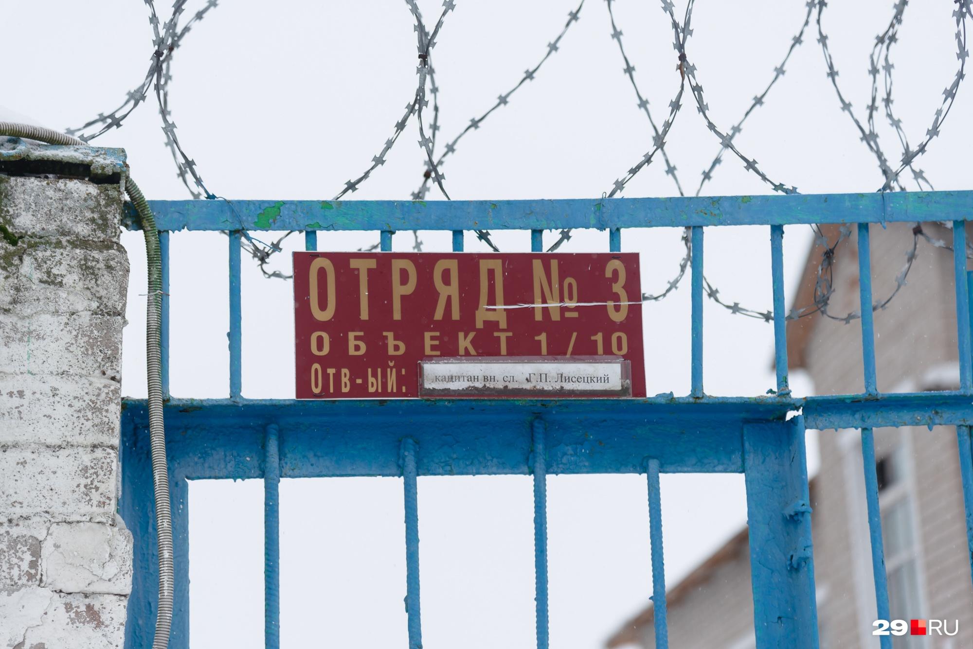 """Ефимов должен освободиться в <nobr class=""""_"""">2020 году</nobr>"""