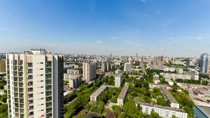 Привет из Портленда: в Екатеринбурге появился квартал, который строили по идеальной модели американцев