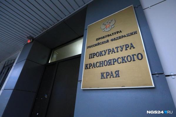 Прокуратура региона нашла нарушения на всех предприятиях, которые проверяла