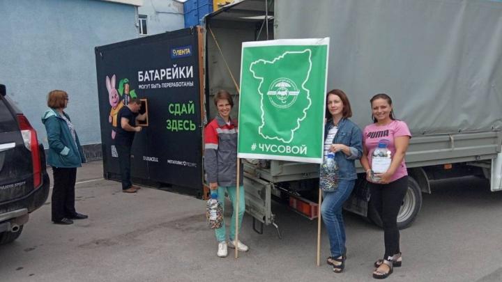 Более 6 тонн опасных отходов за неделю: в Перми завершилась акция по сбору батареек