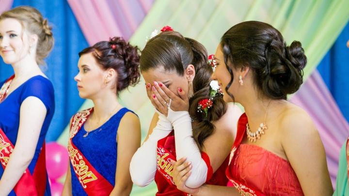 В Ярославской области запретили праздновать выпускные параллелями