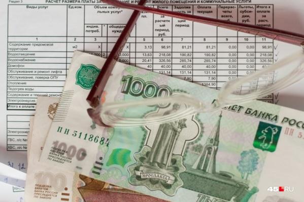 Омбудсмен Борис Шалютин рассказал о том, как участника ВОВ пытались лишить законной выплаты