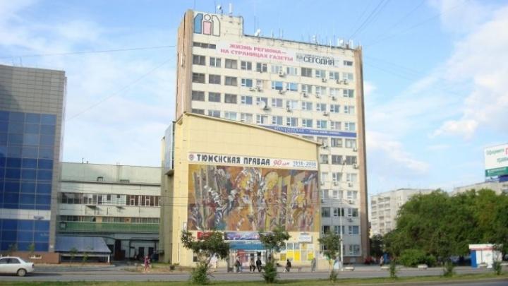 Акции Дома печати будут проданы нааукционе виюне
