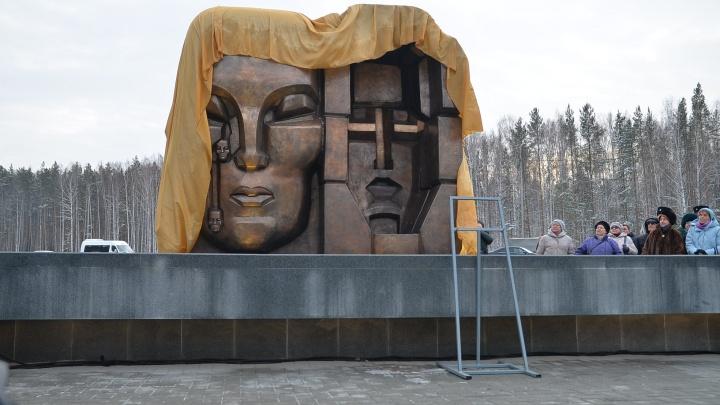 Историки ищут массовые захоронения расстрелянных подЕкатеринбургом. На поиски нужно 9миллионов рублей