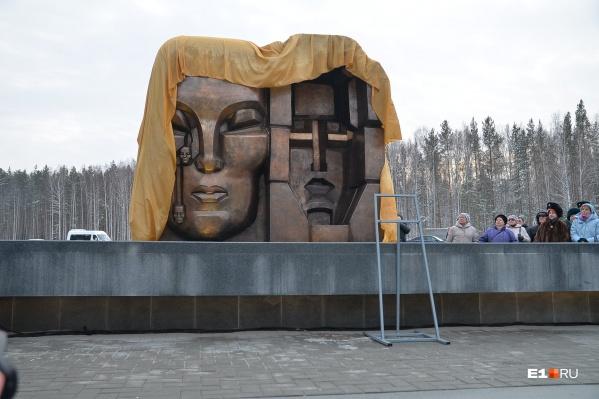 «Маски скорби» работы Эрнста Неизвестного установлены на мемориале