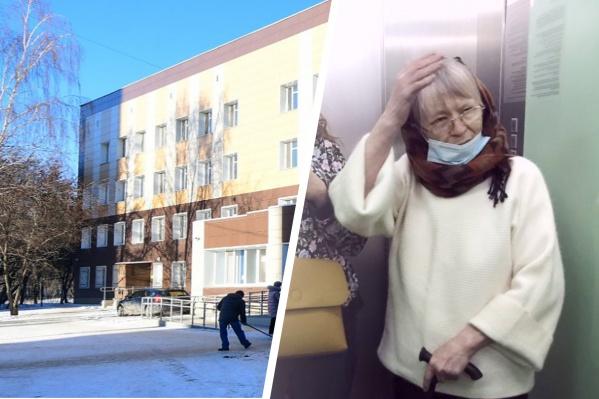 В Екатеринбурге женщине-инвалиду отказали в вакцинации от коронавируса,хотя она была записана заранее