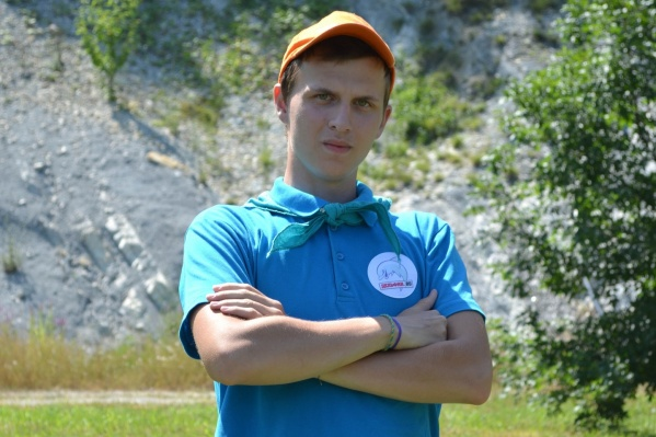 Один из лучших вожатых — студент-историк САФУ Степан Вакорин
