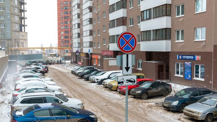 В Самаре изменят требования к парковкам ЖК