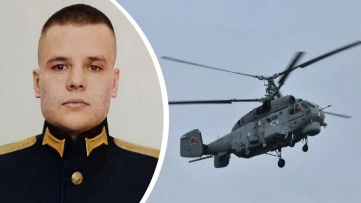 Во время крушения вертолета ФСБ на Камчатке погиб уроженец Нижнего Тагила