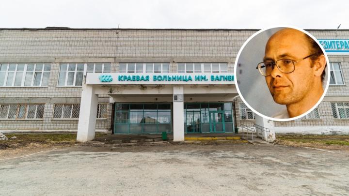 В Березниках скончался врач-анестезиолог Евгений Малинин